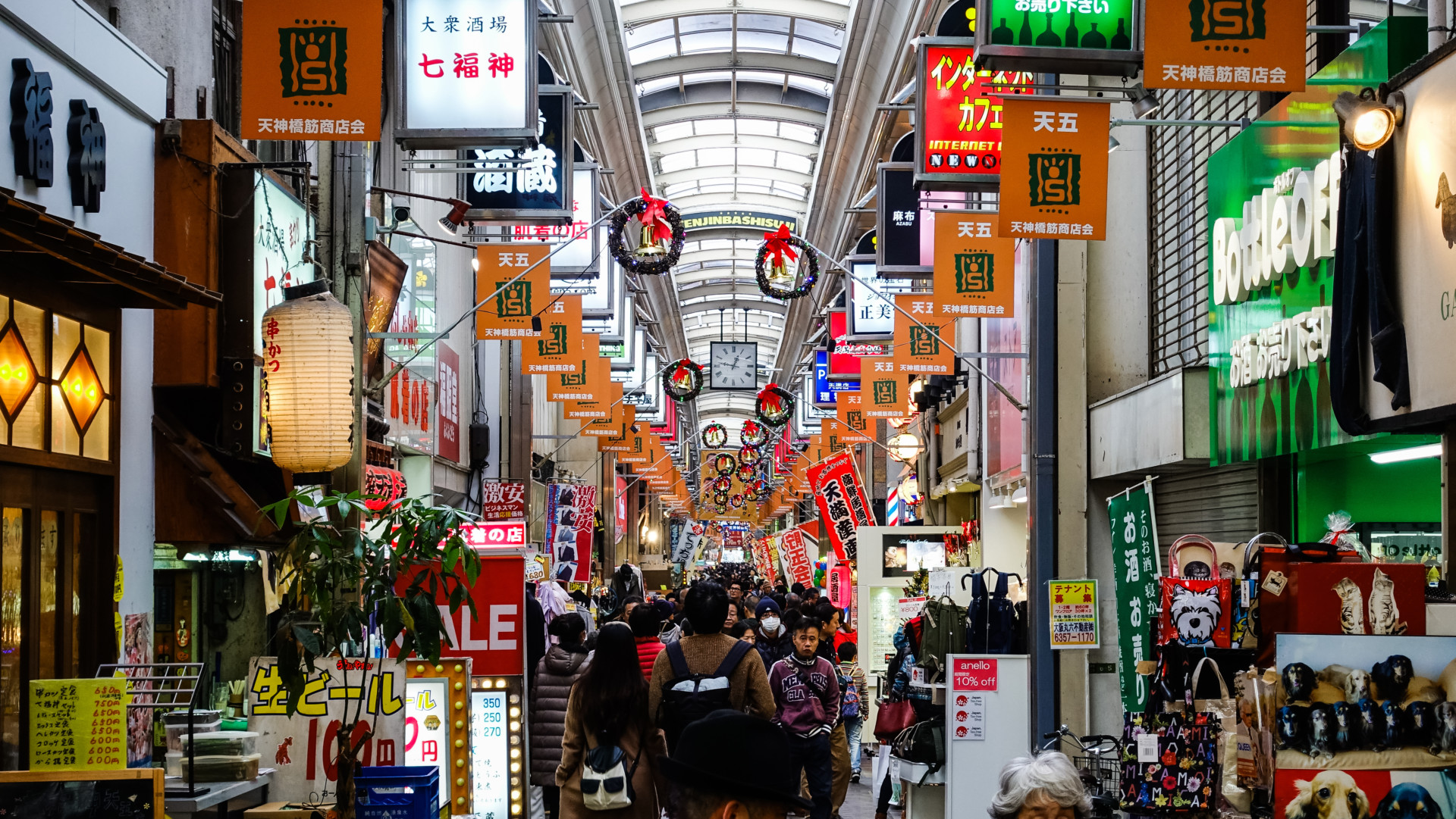 Tenjinbashisuji Shopping Street : Osaka's Trade Center