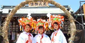 Three Girls on Traditional Japanese Costume