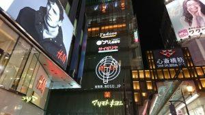 J'adore Shinsaibashi Along The City Lights