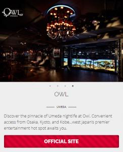 OWL : UMEDA