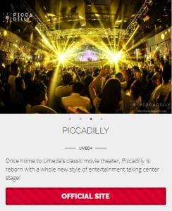 PICCADILLY : UMEDA