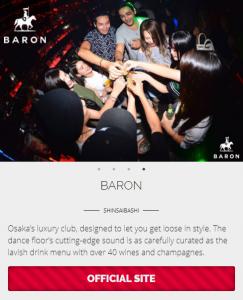 BARON : SHINSAIBASHI