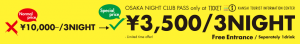 osaka night club pass 3,500 yen per night