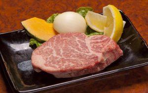 Japanese cattle special selection excellent tenderloin ¥ 2,250
