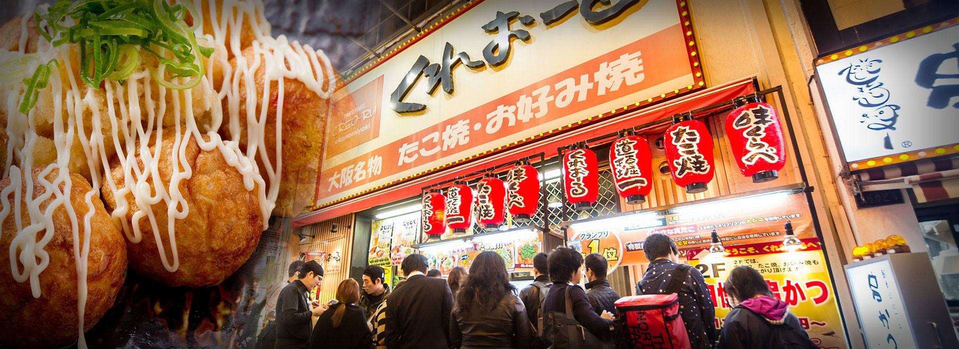 Creo-Ru : Takoyaki & Okonomiyaki Osaka Specialty