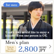 Men's Plan