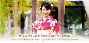 Kyoto Kashin - Kimono Rentals