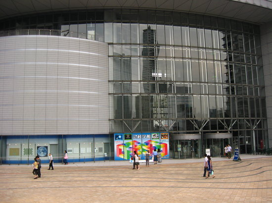 Discover the Wonders of Science in Osaka Science Museum