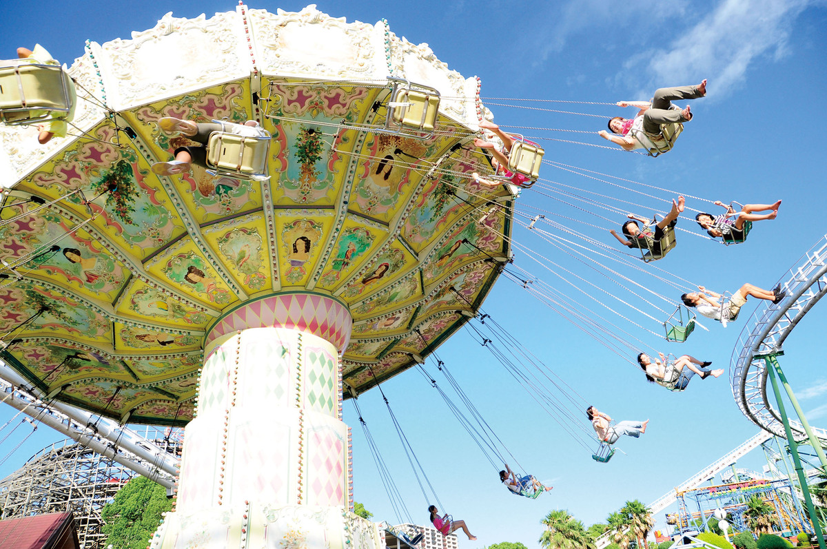 Beat the Summer Heat at Hirakata Park!