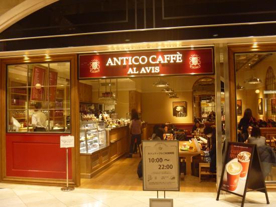 Al Avis Cafe