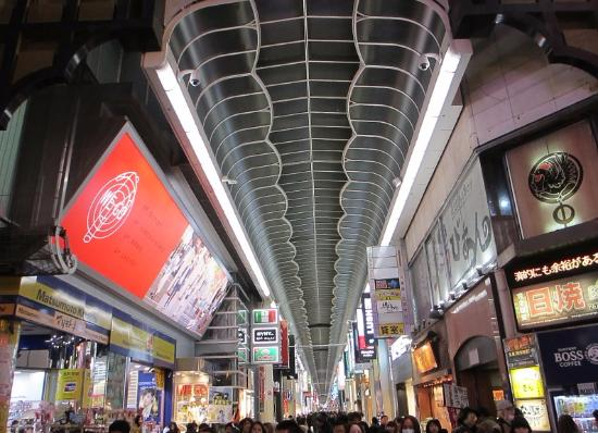 Midosuji Street Shopping Center