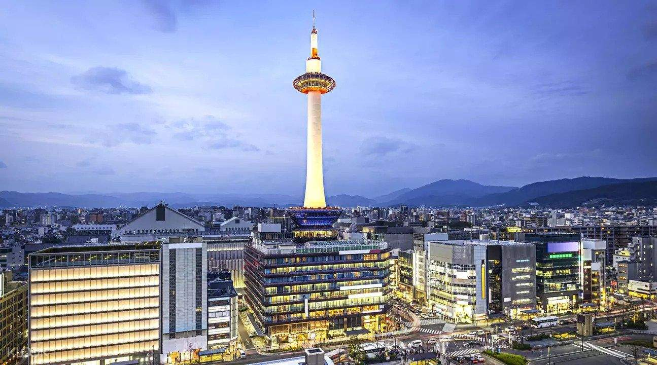 Find Your Way Around Kyoto Tower